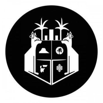 Emerald City Music - Deep House - United Kingdom