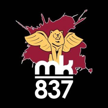 MK837 - Tech House