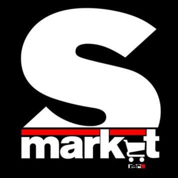 Supermarket Unlimited - Techno
