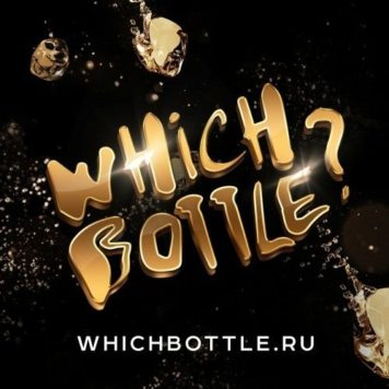 Which Bottle? - House